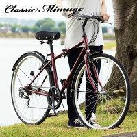 Classic/Mimugo/FDB700C/6S/折りたたみ自転車/折り畳み自転車