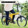 【代引き・同梱不可】【折り畳み自転車】 HUMMER FサスFDB20/折りたたみ自転車/自転車 サイクリング/365 折畳