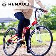 【代引き・同梱不可】【折り畳み自転車】RENAULT FDB26 18S/折りたたみ自転車/自転車 サイクリング/365 折畳 18段変速