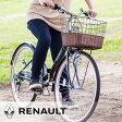【代引き・同梱不可】【折り畳み自転車】RENAULT シティFDB26 6S/折りたたみ自転車/自転車 サイクリング/365 折畳/6段変速