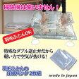 ラッキーシップ 掃除機不要!羽毛布団の圧縮パック 2枚セット 809688/CD DVD 楽器 Blu-ray TVドラマ