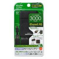 【代引き・同梱不可】ELPA リチウム充電器 SC-JB100【PC・携帯関連】/スマートフォン タブレット スマートフォンアクセサリー スマホグッズ スマホ用品 スマホ