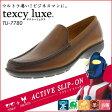 アシックス商事 ビジネスシューズ texcy luxe テクシーリュクス TU-7780 ブラウン【靴】