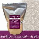 【代引き・同梱不可】ナカイ製菓 チアシード 200g×3袋【美容】/ダイエット 健康 健康食品…