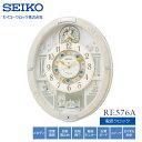 SEIKO セイコークロック 電波クロック 掛時計 からくり時計 ウエ...
