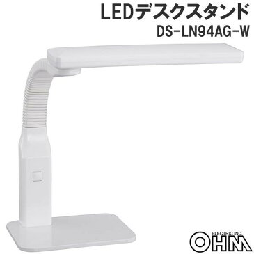 【5/30までポイント10倍】【代引き・同梱不可】OHM LEDデスクスタンド DS-LN94AG-W【照明】