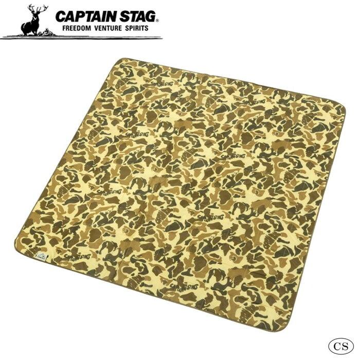 CAPTAIN STAG キャプテンスタッグ キャンプアウト クッションシート 145×145cm カモフラージュ UB-3038【アウトドア】