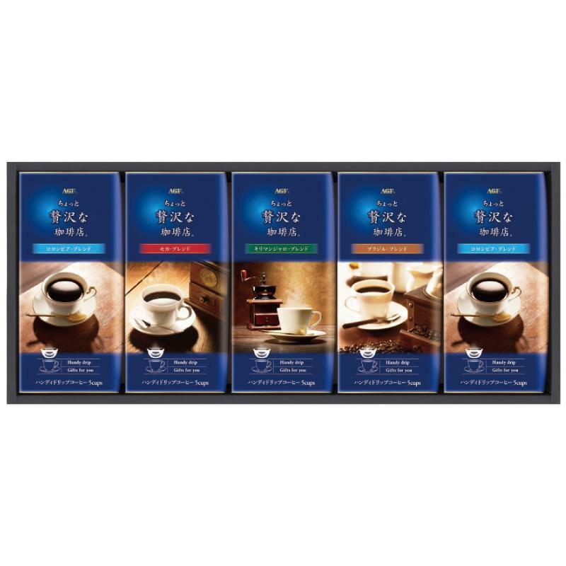 コーヒー, ドリップバッグ AGF ZD-25J 6245-086