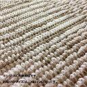 【代引き・同梱不可】日本製 折り畳みカーペット スクエア 4.5畳(261×261cm) ベージュ