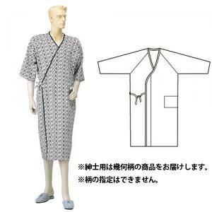 コベス 紳士ガーゼ合わせ(湯上り) ネイビー No.31【介護用品】