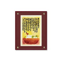 ユーパワー マエダ タカユキ アートフレーム 「豆腐くん」 TM-01012【その他インテリア】