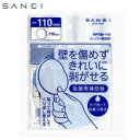 三栄水栓 SANEI スーパー補助板 PP780-110【バス 洗面】