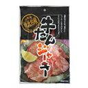 【代引き・同梱不可】谷貝食品 牛たんジャーキー 47g×15...
