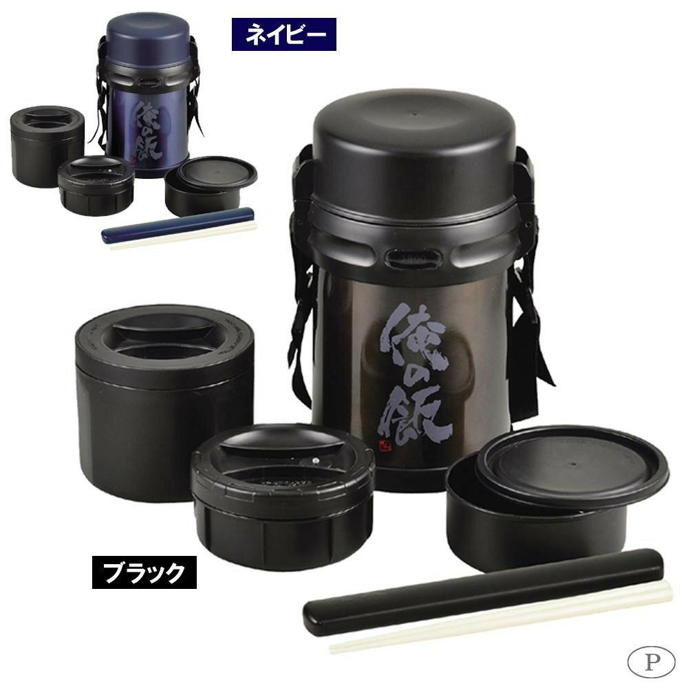 弁当箱・水筒, 保温ランチジャー  1800