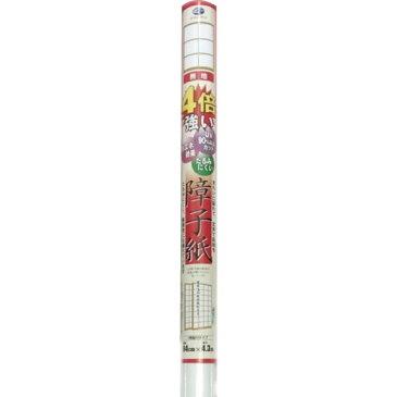 4倍強い障子紙【ガーデニング・花・植物・DIY】