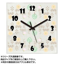 【代引き・同梱不可】MYCLO(マイクロ) 壁掛け時計 アクリル素材(クリア) 四角 30cm 花(パステル) com994