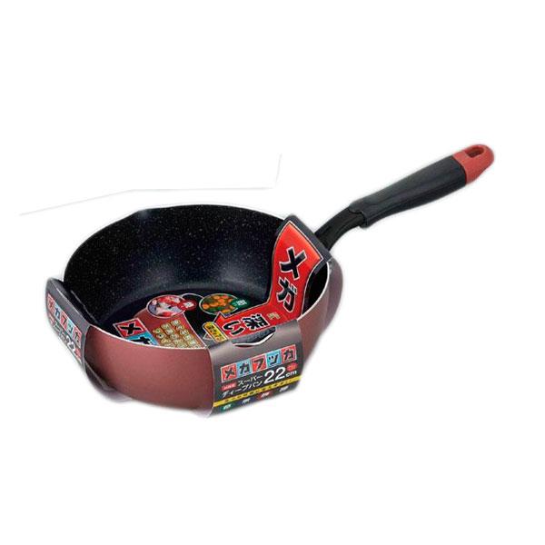 メガフッカ IH対応スーパーディープパン22cm ワインレッド MR-8146【鍋(パン)】