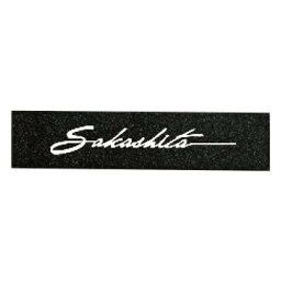 【代引き・同梱不可】福彫 表札 スタイルプラス 黒ミカゲ FS6-313