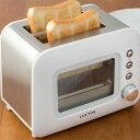 【代引き・同梱不可】LUCTUS 焼き目の見えるポップアップトースター SE6100(調理・キッチン家電)