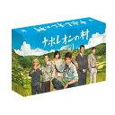 邦ドラマ ナポレオンの村 DVD-BOX TCED-2855【CD/DVD】