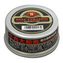 【代引き・同梱不可】長期保存缶詰 牛肉大和煮80g×48缶セ...