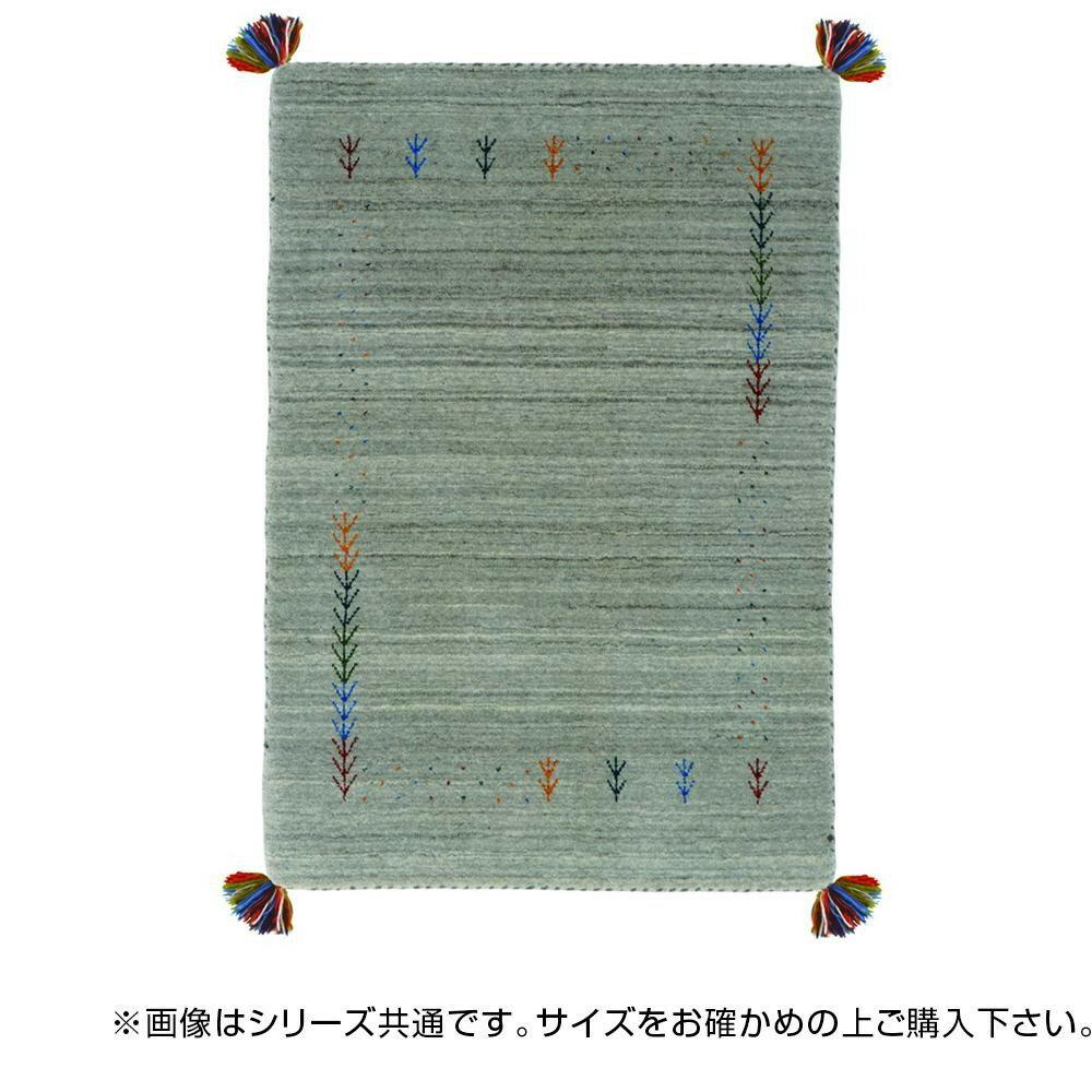 ギャッベ マット・ラグ LORRI BUFFD L1 約45×75cm GY 270038613【敷物・カーテン】