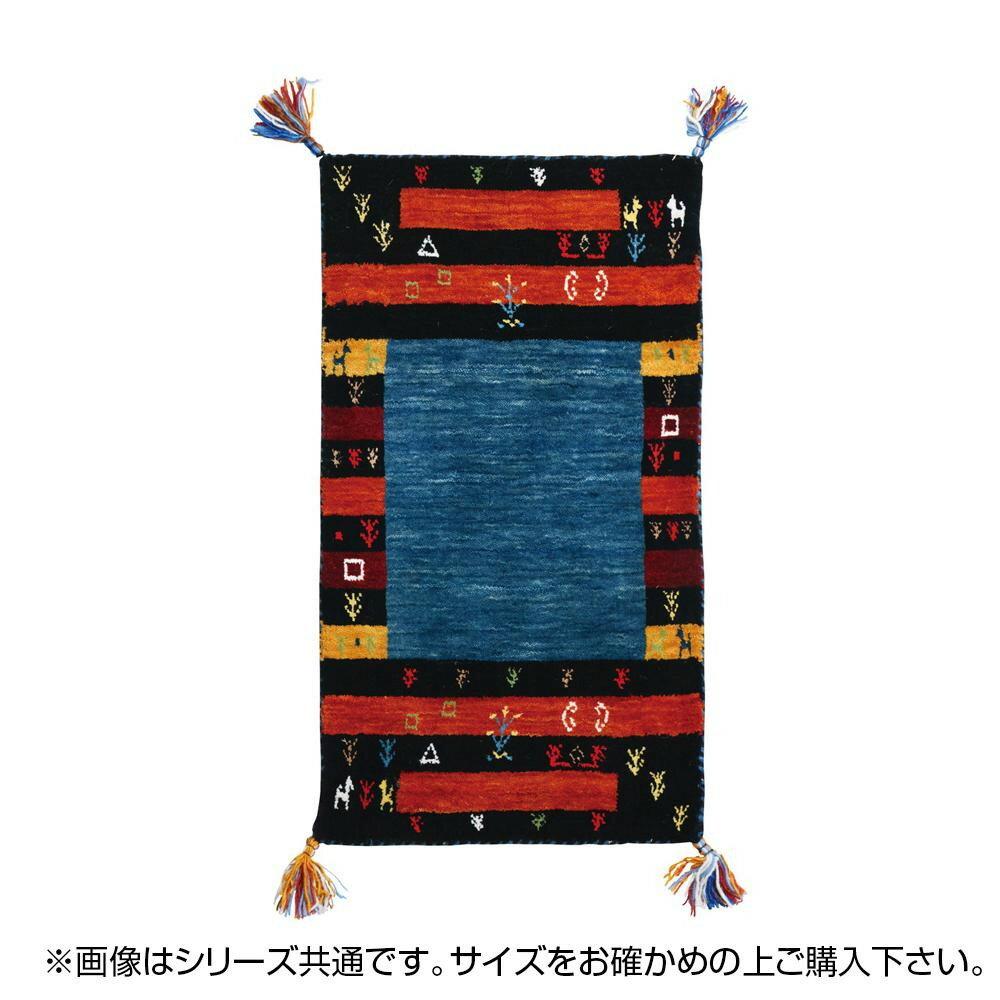 ギャッベ マット・ラグ LORRI BUFFD L7 約80×140cm 270053540【敷物・カーテン】