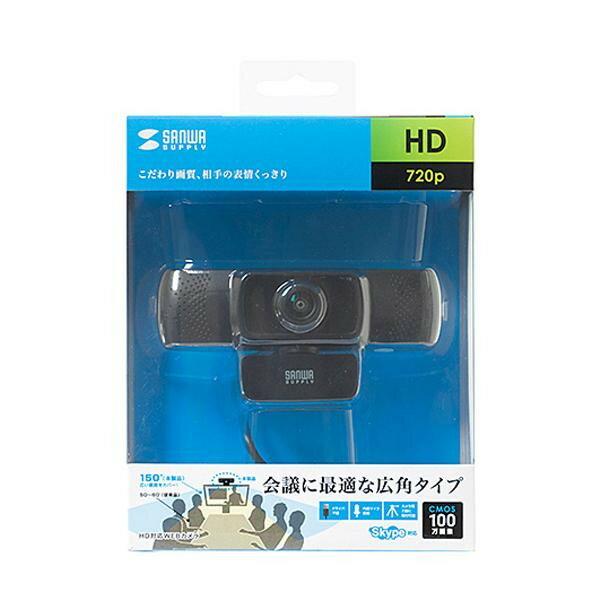 サンワサプライ 会議用ワイドレンズカメラ CMS-V43BK【PC・携帯関連】