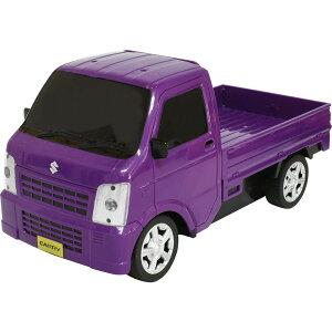 SUZUKI(スズキ)承認済 CARRY(キャリイ) COLORFUL COLLECTION 1/20スケール R/Cカー(ラジオコントロールカー) パープル【玩具】