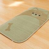 い草のごろ寝マット プレイマット 『ござまる』 柴犬 約70×140cm 7548239【寝装・寝具】