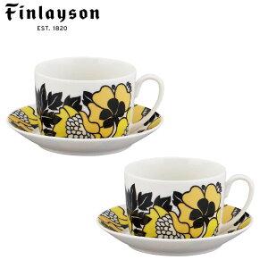 Finlayson フィンレイソン アヌッカ ペアカップ&ソーサーセット FIN70-1【食器】