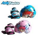 KIDZAMOヘルメット&プロテクターセット/子供用 ヘルメット 自転車 ヘルメット 自転車用 こども用 じてんしゃ helmet かわいい プレゼント
