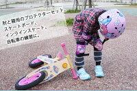 プロテクターキッズ子供こども幼児自転車かわいいプレゼント
