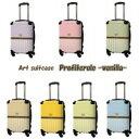 【送料無料】アートスーツケース Profiterole -vanilla-/2658bq/旅行…