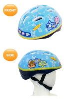 カブロヘルメットロボカーポリー/1356/ロボカーポリーあごひも自転車用ヘルメット幼児用簡単装着