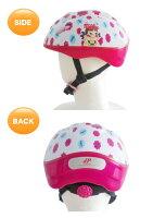 カブロヘルメットミルキー/1373/自転車用ヘルメット洗える幼児用ミルキーペコちゃん