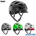 bern/ALLSTON/人気 ヘルメット 自転車 スケートボード 軽量 丈夫 大人 じてんしゃ helmet