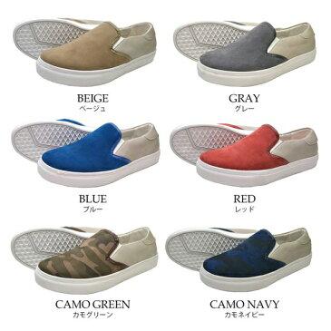 カジュアルスリッポン /glbt-033/スニーカー 大人カジュアル メンズ 靴 men's glabella オリジナル 洗練 スリッポン スエード素材