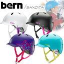 ヘルメット 子供用 BERN バーン/BANDITA /子供...