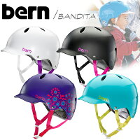 【camina】子供用ヘルメット