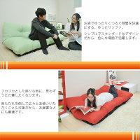 【・同梱】ゆったりソファ160幅/2人掛けフロアソファリクライニングベッドオシャレインテリア用品