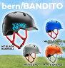 bern/BANDITO/ジュニア こども 子供 ヘルメット 自転車 スケートボード 軽量 丈夫 キッズ kids