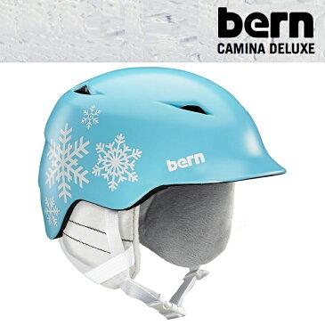 新商品 bern バーン CAMINA カミナ 冬用 子供用ヘルメット 耳あて付 自転車 キッズ ジュニア スノーボード スキー 雪山 ウインターモデル 女の子