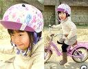 【送料無料】bern バーン NINA 子供用ヘルメット 自転車 キッズ ジュニア 女の子 48cm-51.5cm 51.5cm-54.5cm 入園 入学 3