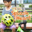 徳島双輪 TETE テテ 子供用ヘルメット 自転車 キッズ ジュニア SplashHeart スプラッシュハート 48-52cm 52-56cm