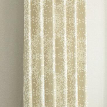 遮光カーテン リーフ柄 ベージュ セリー 幅150cm×丈230cm2枚 北欧柄 丈直しOK(有料)