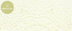 アスワンVoile&Laceボイル&レースBB4173-65幅310~400cm×丈60~125cmオーダーカーテン【1.5倍ヒダ日本製】納期7日程度
