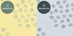 アスワンLISALARSONリサ・ラーソンQL6003幅401~500cm×丈126~155cmオーダーカーテン【1.5倍ヒダ日本製】納期7日程度