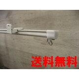 カーテンレール 1.1〜2m フリースライド(伸縮カーテンレール) シングル02P30May15