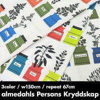 almedahlsアルメダールスPersonsKryddskap(パーション家のスパイス棚)ファブリック生地10cm単位カット販売
